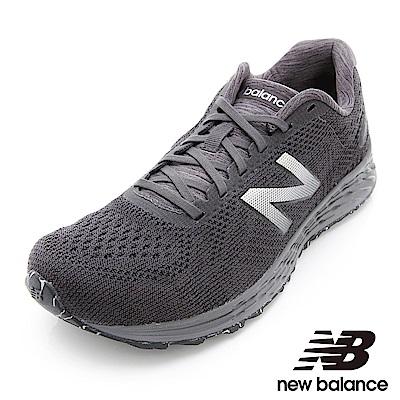 New Balance運動跑鞋MARISRB1-2E男性灰色