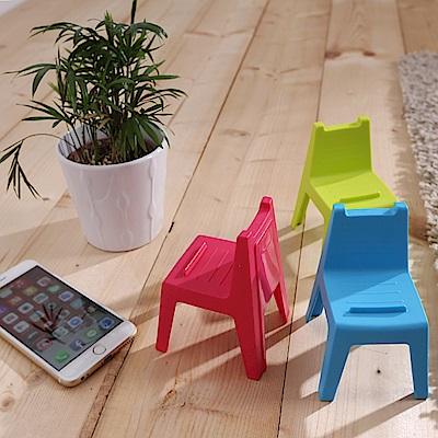 HOUSE  學童椅-手機座( 3入/組)*10組(隨機色)