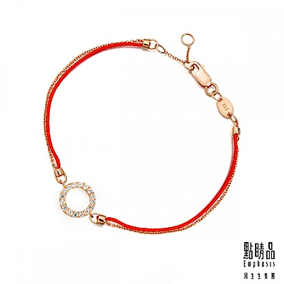 點睛品 永恆 18K玫瑰金鑽石紅繩手鍊