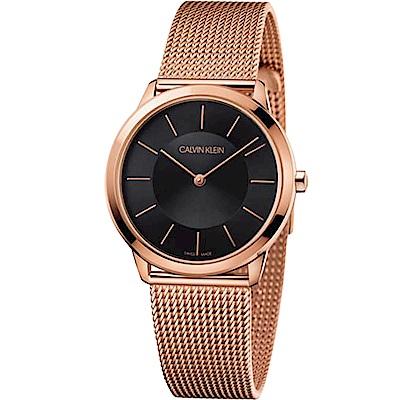 Calvin Klein Minimal系列極簡米蘭帶腕錶(K3M2262Y)-35mm