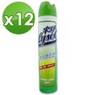 來舒Lysol-噴霧抗菌清潔劑(原野18盎司)X12