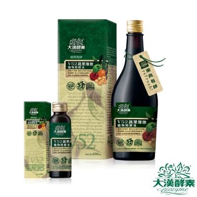 大漢酵素V52蔬果維他植物醱酵液(600mlx1+60mlx1)