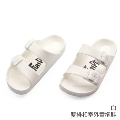 FunPlus+兒童款 雙排扣多功能童拖鞋-白色