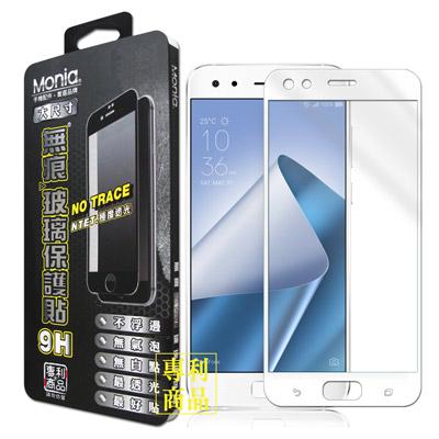 MONIA 華碩 ZenFone 4 Pro ZS551KL 滿版9H鋼化無痕玻璃膜(白)