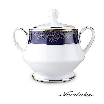 Noritake 藍色樂章糖罐(附蓋)