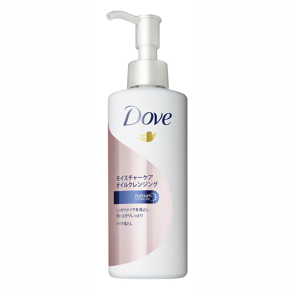 多芬 潤澤深層潔淨卸妝油(乾濕兩用) 170ml