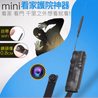 路易視SQ9 wifiCAM智能監控微型攝影機-贈名片型行動電源+