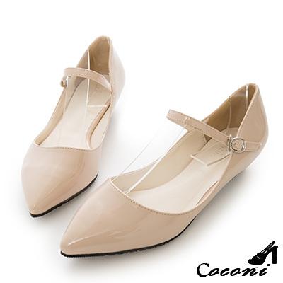 CoConi-一字跟鞋-淺口低跟尖頭-米杏