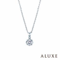 A-LUXE 亞立詩 Happiness 8分美鑽項鍊