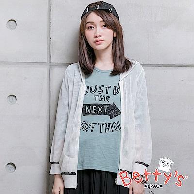 betty's貝蒂思 連帽縷空針織罩衫(白色)