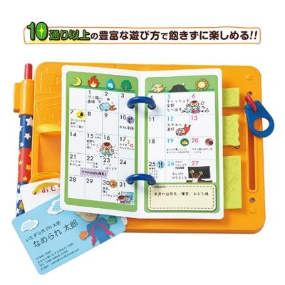 日本People-寶寶的記事本手冊玩具(1Y5m+)