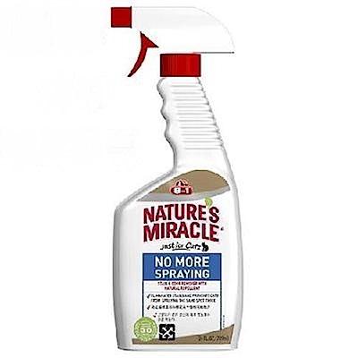 8in1自然奇蹟 貓用驅離除臭噴劑 (天然酵素) 24oz