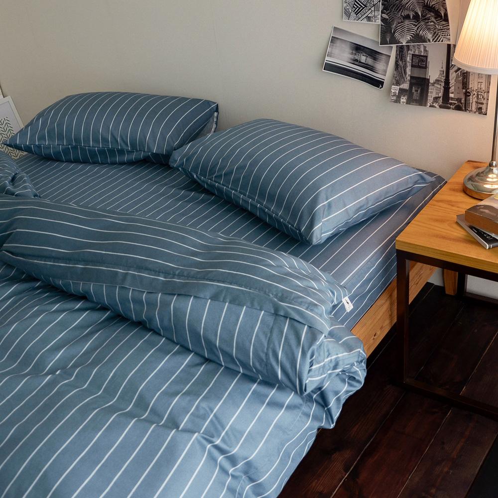 絲薇諾 MIT精梳純棉 換日線-藍色 加大四件式-薄床包薄被套組