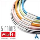 &MORE愛迪莫鈦鍺-FLASH閃電能量鈦鍺項鍊