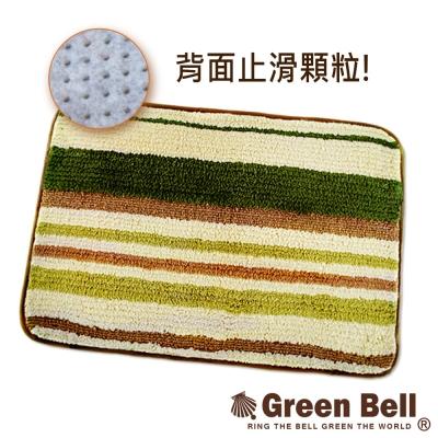 Green Bell 綠貝 超纖細維條紋地墊/腳踏地墊(森林綠)