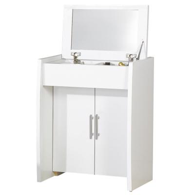 AT HOME-亞斯2尺白色掀式鏡台[不含椅]