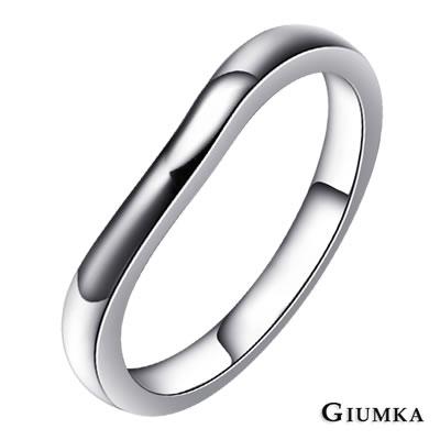 GIUMKA白鋼戒指 浪漫一生銀色細版男女中性款