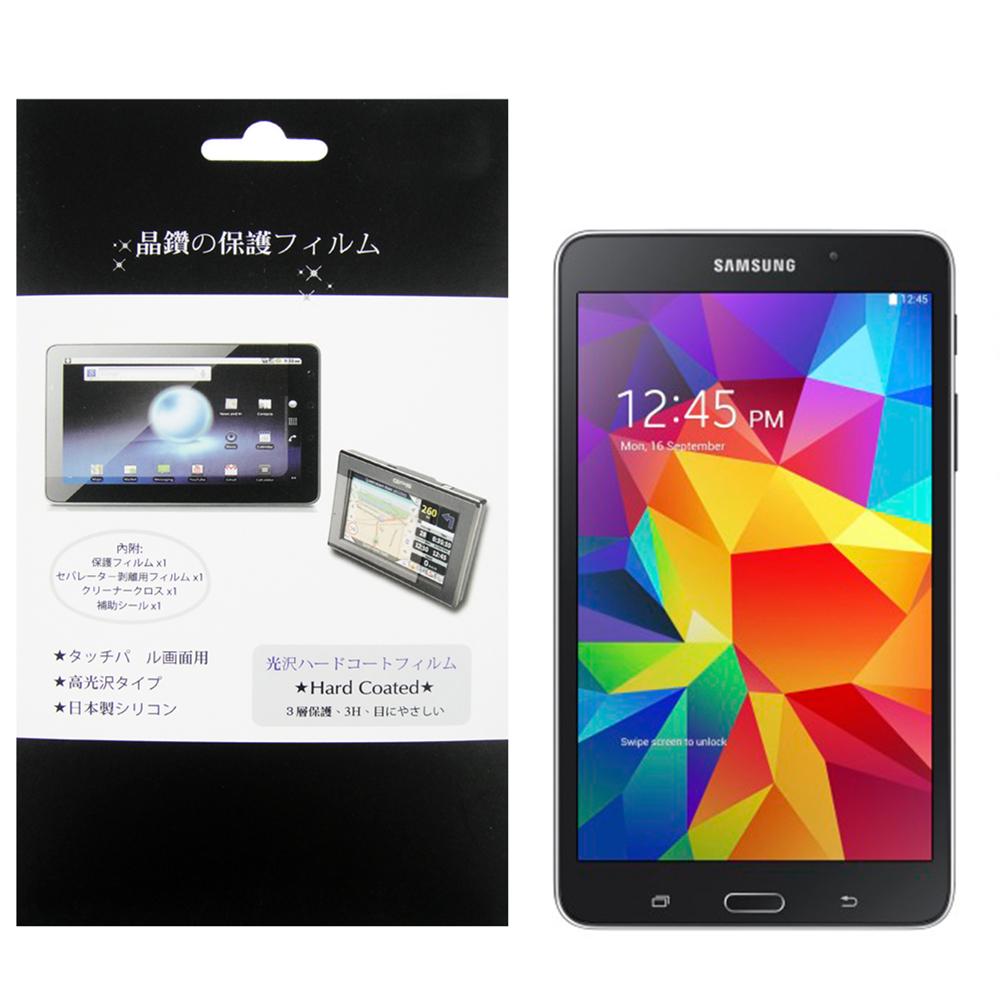 三星 SAMSUNG Tab4 7.0 LTE 平板電腦專用保護貼