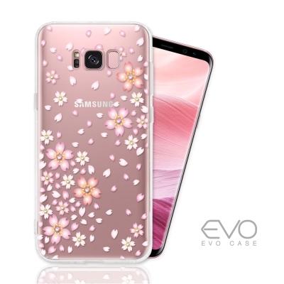 EVO SAMSUNG S8 plus 奧地利水鑽彩繪防摔殼 - 櫻花