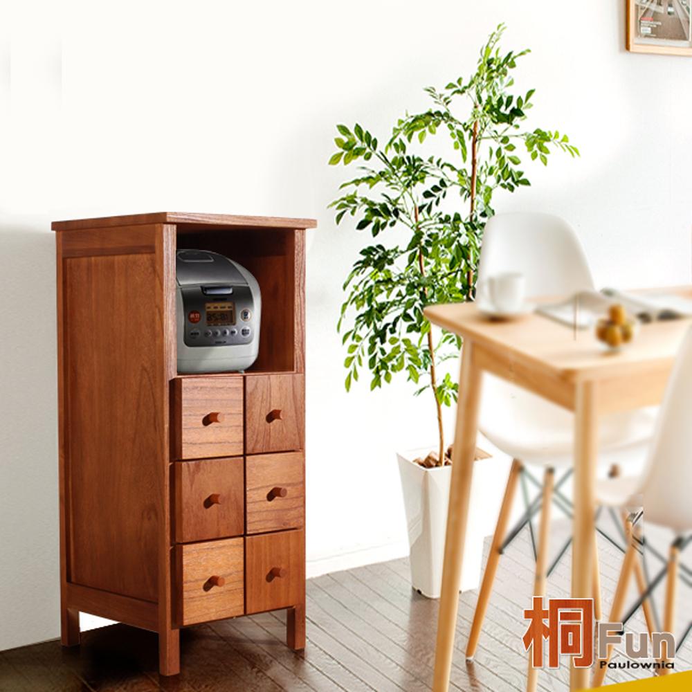 桐趣_木自慢4抽實木事務收納櫃