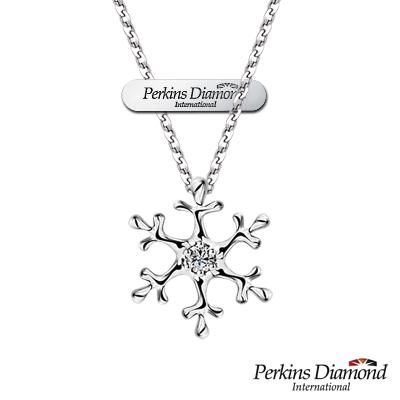 PERKINS 伯金仕 - Snow系列 0.07克拉鑽石項鍊