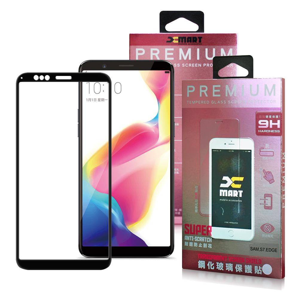 XM OPPO R11s Plus 強化 2.5D 滿版鋼化玻璃保護貼-黑