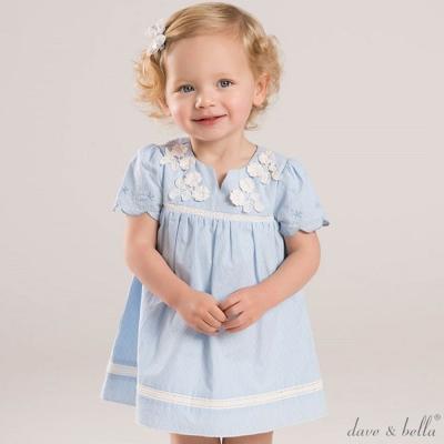 Dave Bella 藍白條紋繡花短袖洋裝