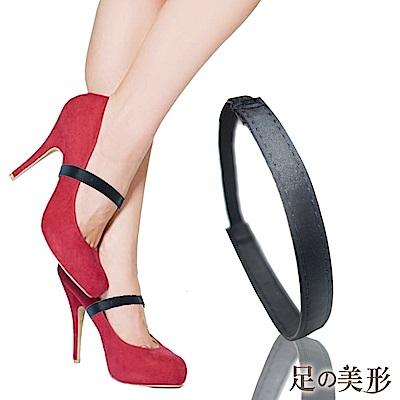 足的美形 緞面鬆緊魔束鞋套1cm(黑)(3雙)