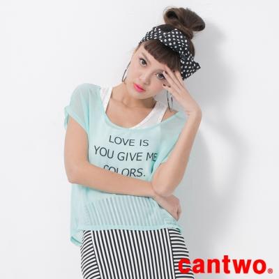 cantwo 糖果色字母標語二件式上衣(共三色)