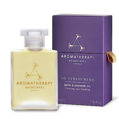 AA 舒爽怡神沐浴油 55ml (Aromatherapy Associates) @ Y!購物