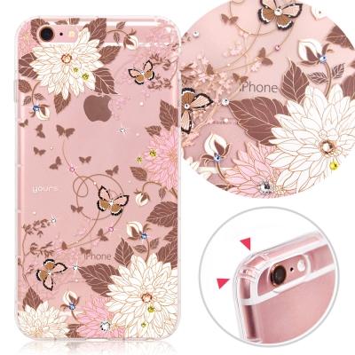 YOURS APPLE iPhone6s Plus 奧地利彩鑽防摔手機殼-羽蝶