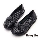 Hong Wa 蝴蝶結款牛皮厚底包鞋- 黑