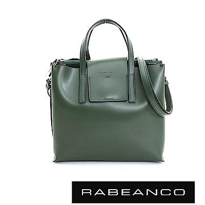 RABEANCO 真牛皮革翻蓋設計肩揹/斜揹方包(大) -森林綠