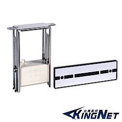 KINGNET 上裝式鐵捲門感知器 感應器 密閉式捲門