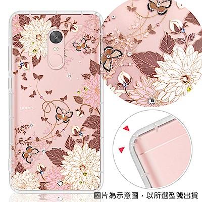 YOURS Xiaomi 小米 紅米系列 彩鑽防摔手機殼-羽蝶
