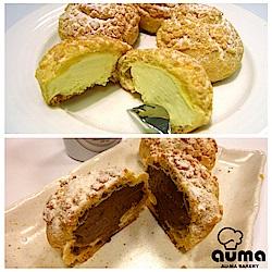 奧瑪烘焙 岩石泡芙禮盒(8入/盒)x4盒 (原味2+巧克力2)