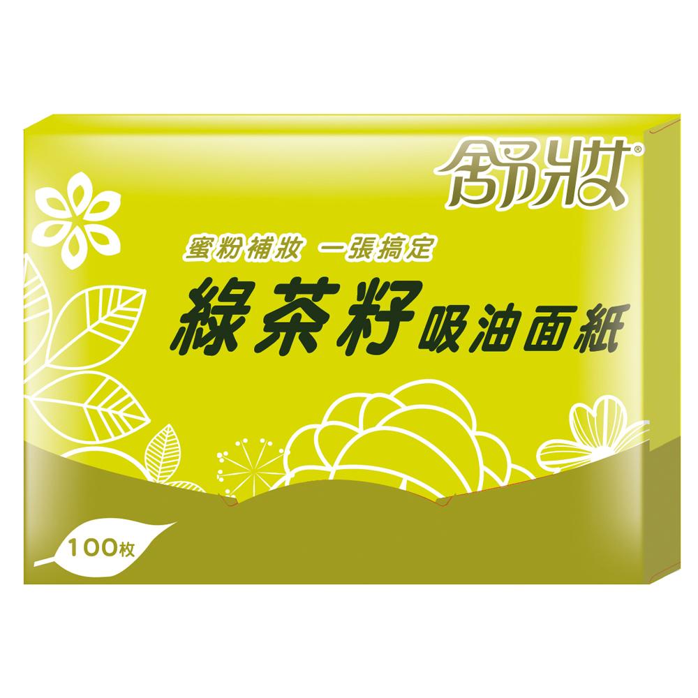舒妝綠茶籽吸油面紙 3入組