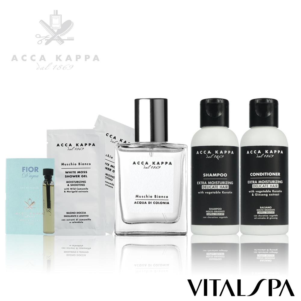 ACCA KAPPA 白麝香香水30ml+洗髮精+潤髮乳50ml+茉莉&橙花香精2ml
