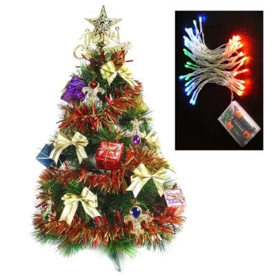 台製2尺(60cm)綠松針葉聖誕樹(紅金寶石禮物盒)+LED50燈電池彩光