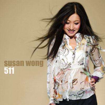 Susan Wong - 511 HQCD