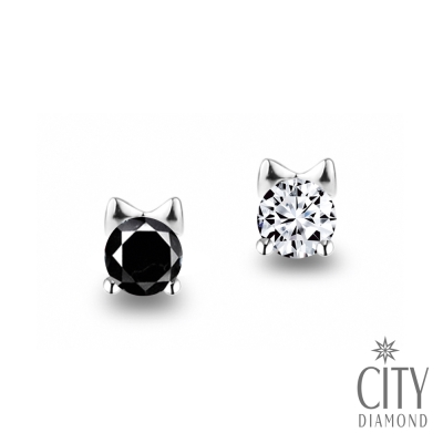City Diamond【黑色篇章】20分黑白喵喵/貓咪鑽石耳環(白K)