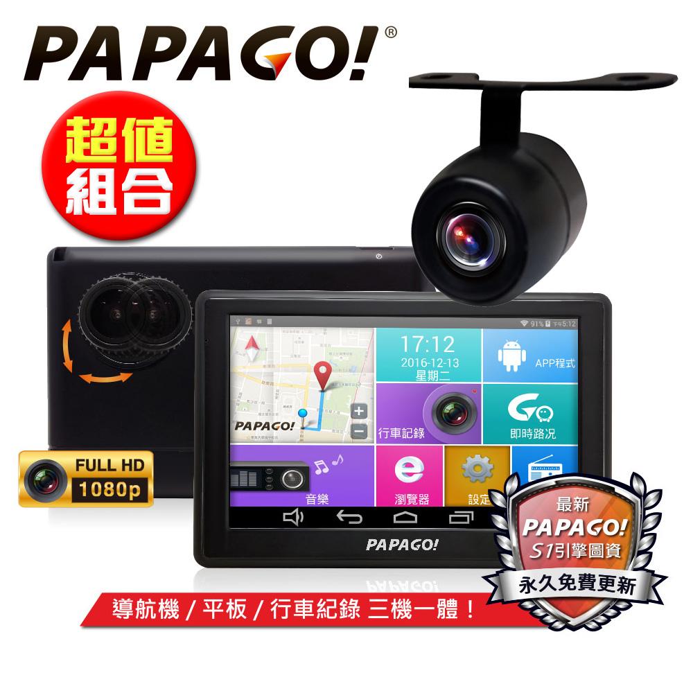PAPAGO! GOLiFE GoPad DVR5行車導航平板 + R20倒車顯影鏡頭~急 @ Y!購物