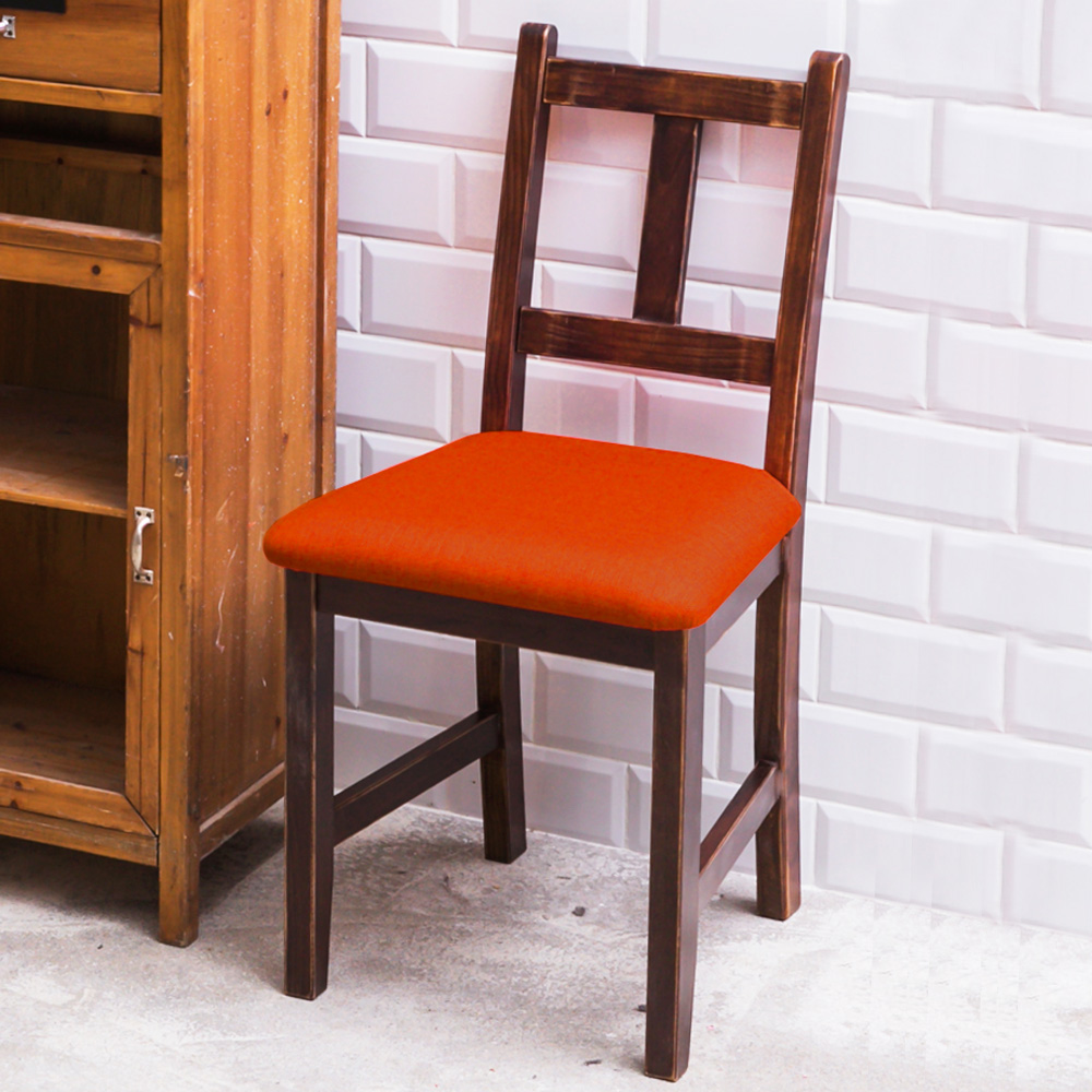 CiS自然行實木家具- 南法實木餐椅(焦糖色)橘紅色椅墊