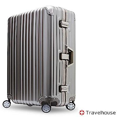Travelhouse 幻影侍者 29吋PC鋁框磨砂霧面行李箱 (摩登棕)