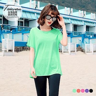 台灣品質世界同布透膚橫條後背交叉運動上衣5色
