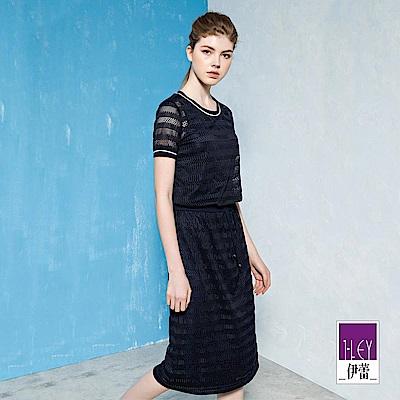ILEY伊蕾 縷空抽繩運動風長版洋裝(藍)