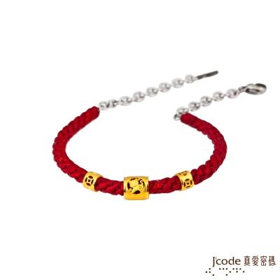 J'code真愛密碼 虎(寅)招貴人黃金編織手鍊