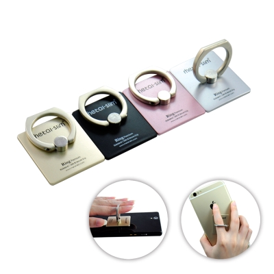 Metal-Slim 多用途手機固定扣環/支架