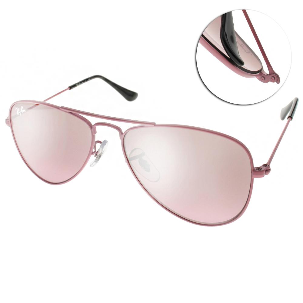 RAY BAN太陽眼鏡 兒童款/粉-粉白水銀#RJ9063S 700673