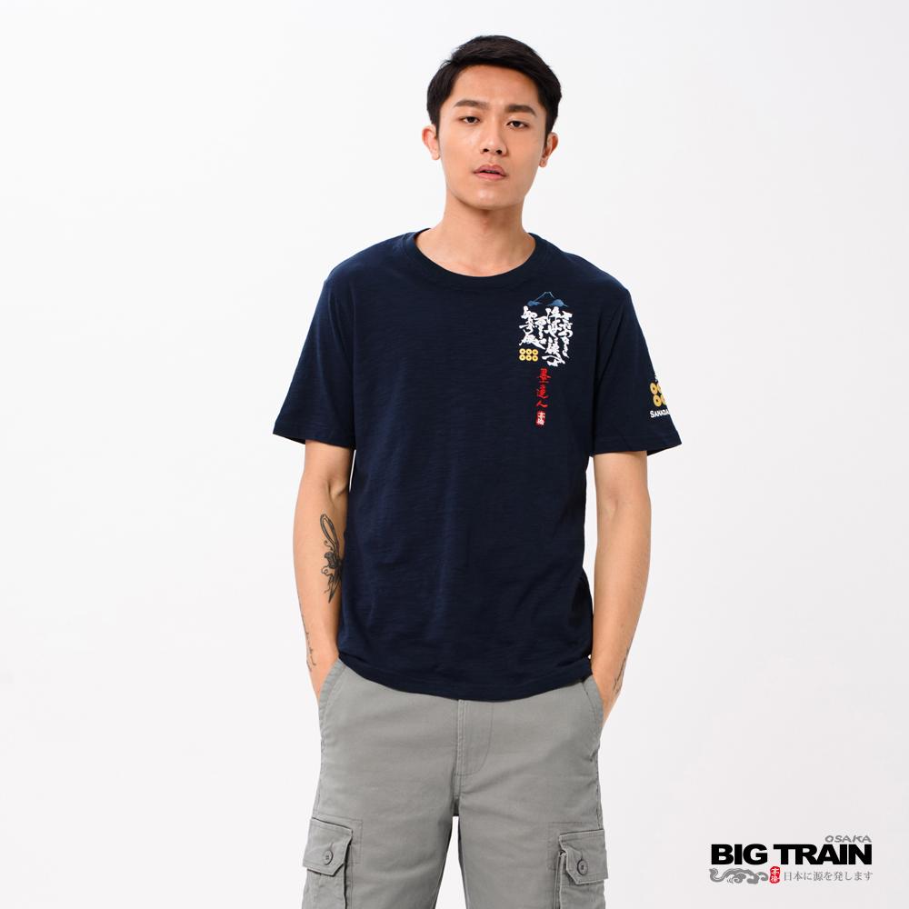 BIG TRAIN 真田浮世侯圓領短袖-男-深藍